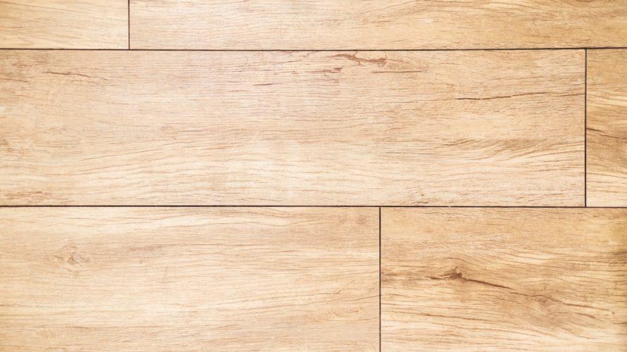 土足対応木質フローリングの分類
